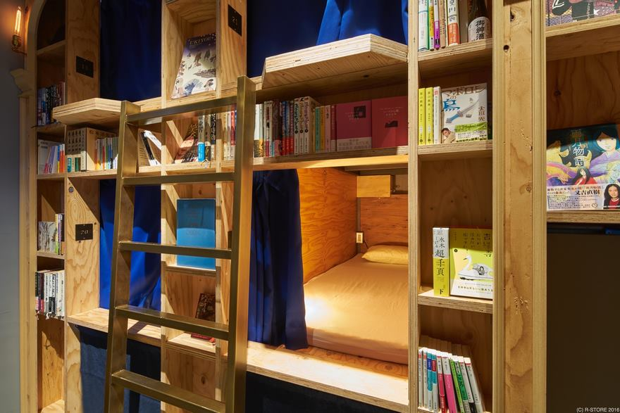 Хостел-библиотека Book and Bed Kyoto (1)