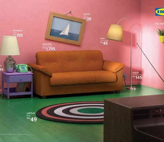 IKEA Simpsons-Friends furniture (1)